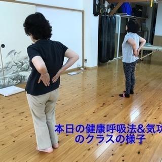 待望の「姫トレ」クラス開設! - 教室・スクール