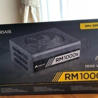 【決まりました😊‼️】PC用 ATX 1000W 電源