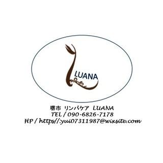 リンパケア施術LUANA式教えます! - 堺市