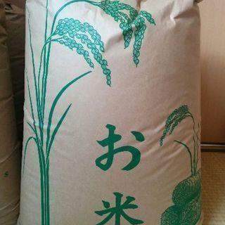 農薬半減 山形県産お米 30kg 8500円(税込)