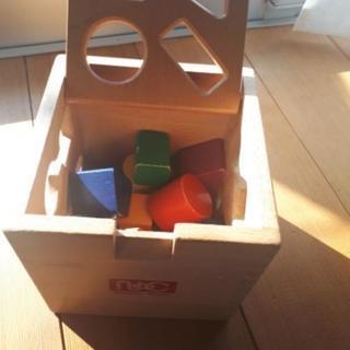 木のおもちゃ ボックス型 形遊び