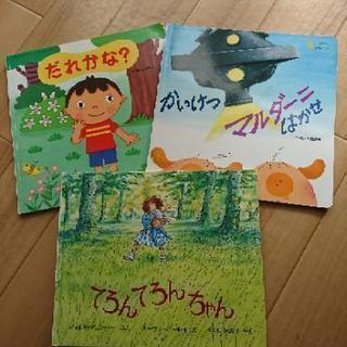 絵本 12冊(個別可)