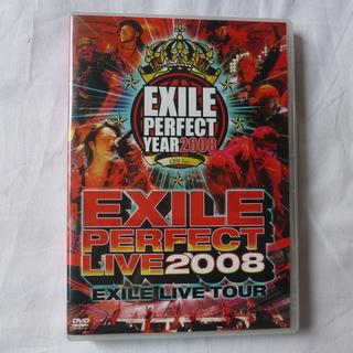 EXILE PERFECT LIVE2008~DVD2枚組み綺麗です。