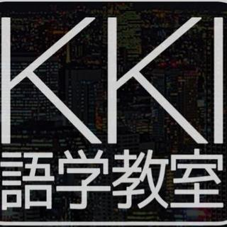 格安錦糸町、中国語、韓国語 無料体験