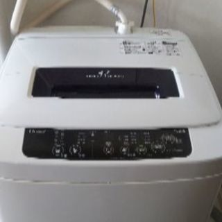 ハイアール洗濯機 2015年製 4000円
