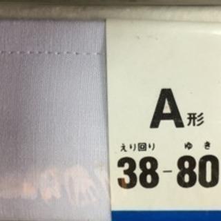 38-80   A型    ワイシャツ - 大和高田市