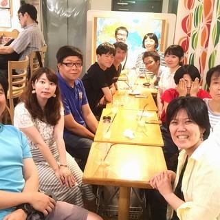 2/16(土)台湾カフェ「台湾華語でフリートーク!」