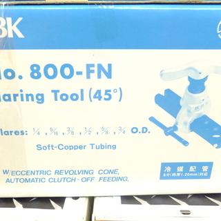 電材 販売 買取 BBK フレアツール 800-FN ベーシック...