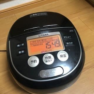 タイガー 炊飯器 5.5合 圧力IH ジャンク品