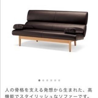 旭川家具40万円高級ソファ革製タンキャメル