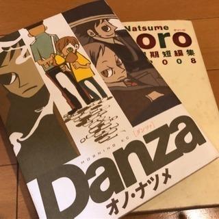オノ•ナツメ、Danza、Tesoro
