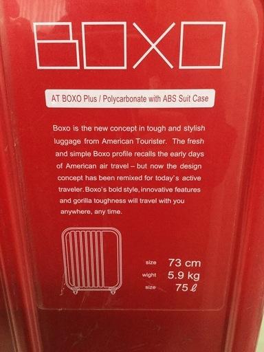 55e2f31bc8 現状品!スーツケース 旅行 旅行鞄 キャリー キャリーケース 73cm (秀明 ...