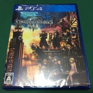 PS4用「キングダムハーツⅢ」新品未開封。