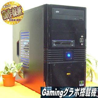 GTX760☆PUBG/R6S/GTA5実機動作確認済♪ゲーミングPC