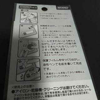 トミカノンアイロンプリント2枚セット👦 − 佐賀県