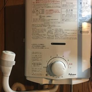 パロマ 都市ガス瞬間湯沸器