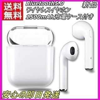 新品 Bluetooth5.0 ワイヤレス イヤホン iPhon...