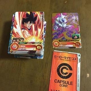 受け渡し完了)ドラゴンボールヒーローズ カード