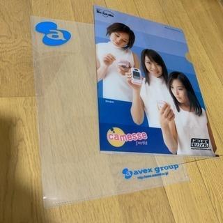 美品‼️avex dream クリアファイル エイベックス ドコ...
