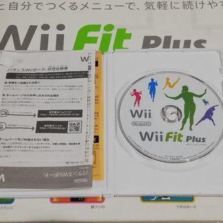 値下げ!Wii Fit Plus. バランスボード+ソフトの画像