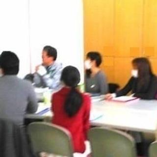 信頼できる仲間と学ぶカウンセリング心理学の入門講座