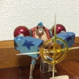 ワンピース フランキー☆ラディカルビームバージョン☆(新世界ver)