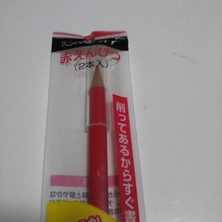 お値下げ!TOMBO赤鉛筆とPUMAの赤鉛筆