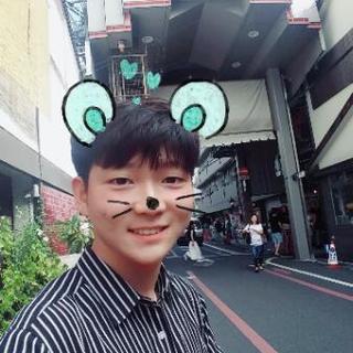 [有料]韓国語など勉強を教えます!