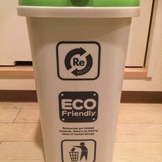 ゴミ箱 ☆美品☆ ゴミ箱としては使用していません!