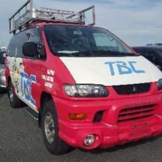 激レア本物TBC世界に一台 値段交渉有り、放送中継車 デリカ ア...