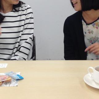 """【 残席 2名様 】2月23日(土)『思わず気持ちが """"ほっこり""""..."""