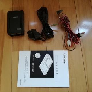 【格安】ドライブレコーダ(DREC2000/ECLIPSE)