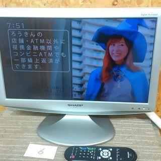 液晶テレビ☆ シャープ 18.5型の画像