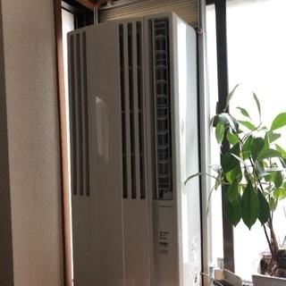 コロナルームエアコン(窓用エアコン)