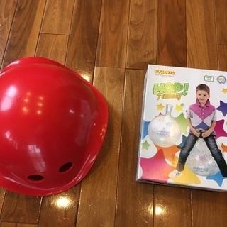 身体を動かすおもちゃ