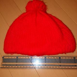 赤色?朱色?ニット帽