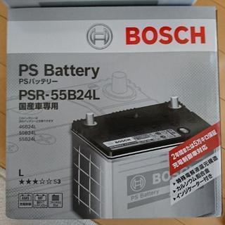[値下げ][ほぼ新品]BOSCH PS バッテリー − 兵庫県