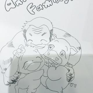 【一枚:2500円】動物似顔絵お描きします!!