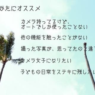 \\ 2月23日ワークショップ開催のお知らせ📢 // - 広島市