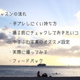 \\ 2月23日ワークショップ開催のお知らせ📢 // - その他