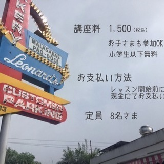 \\ 2月23日ワークショップ開催のお知らせ📢 // − 広島県
