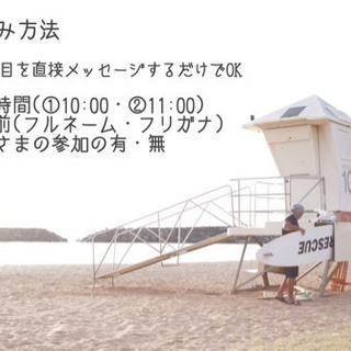 \\ 2月23日ワークショップ開催のお知らせ📢 // - 教室・スクール
