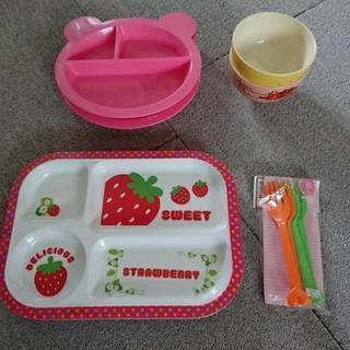 子ども用 食器 プレート