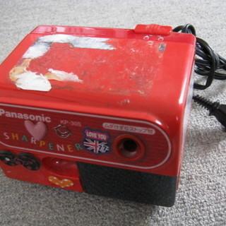 【あげます】パナソニック製 鉛筆削り KP-30S(赤)