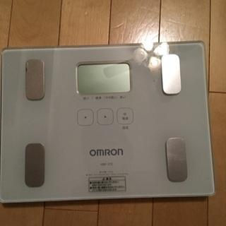 体重体脂肪計 オムロン