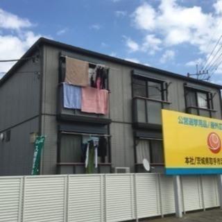 茨城県取手市 1K 商品券3万プレゼント