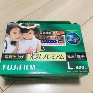 富士フィルム インクジェットプリンター用紙