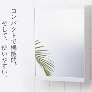 新品未使用 東プレ ミラーキャビネット T3246 収納 浴室収...