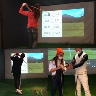 ゴルフに興味ある方必須!