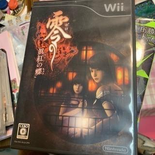 零〜眞紅の蝶〜[Wii]